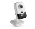 Hikvision DS-2CD2443G0-IW EXIR - WIFI csempekamera