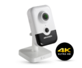 Hikvision DS-2CD2483G0-IW EXIR - WIFI csempekamera
