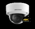 Hikvision DS-2CD2185FWD-I EXIR