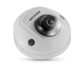 Hikvision DS-2CD2563G0-IS EXIR