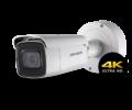 Hikvision DS-2CD2683G0-IZS(2.8-12MM) EXIR