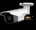 Hikvision  DS-2CD2T85FWD-I5 EXIR