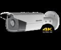 Hikvision  DS-2CD2T85FWD-I8 EXIR