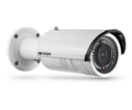 Hikvision DS-2CD2642FWD-I IR