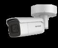 Hikvision DS-2CD2655FWD-IZS EXIR