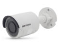 Hikvision DS-2CD2025FWD-I EXIR