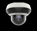Hikvision DS-2DE2A204IW-DE3(2.8-12MM)