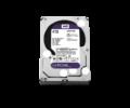 """4TB Western Digital Belső HDD 3.5"""" - WD40PURZ"""
