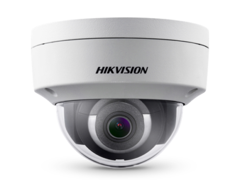 Hikvision DS-2CD2125FWD-IS EXIR