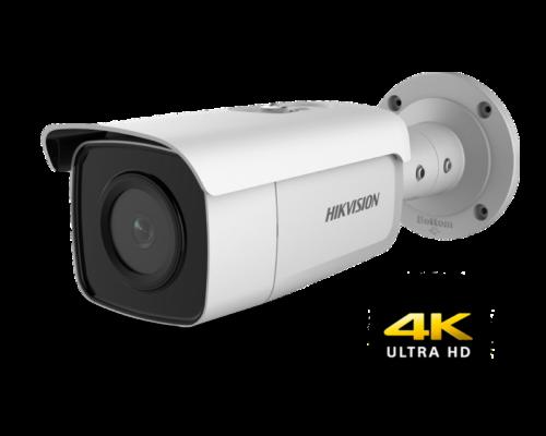 Hikvision DS-2CD2T86G2-4I