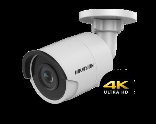 Hikvision DS-2CD2085FWD-I EXIR