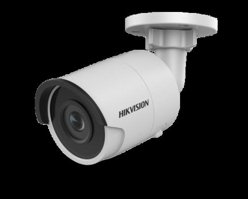 Hikvision DS-2CD2055FWD-I EXIR
